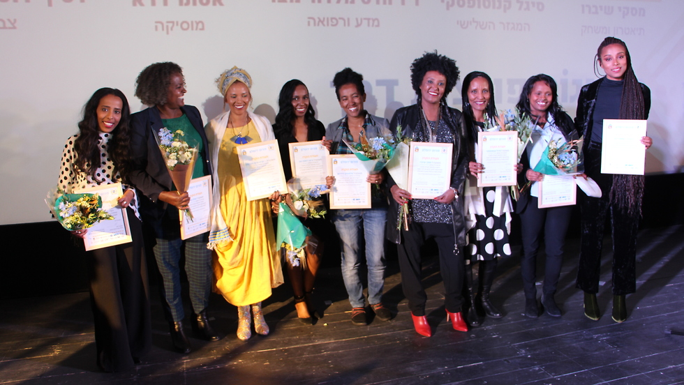 The Ethiopian Women Trailblazers Forum (Photo: Yair Itzhar) (Photo: Eyal Yitzhar)