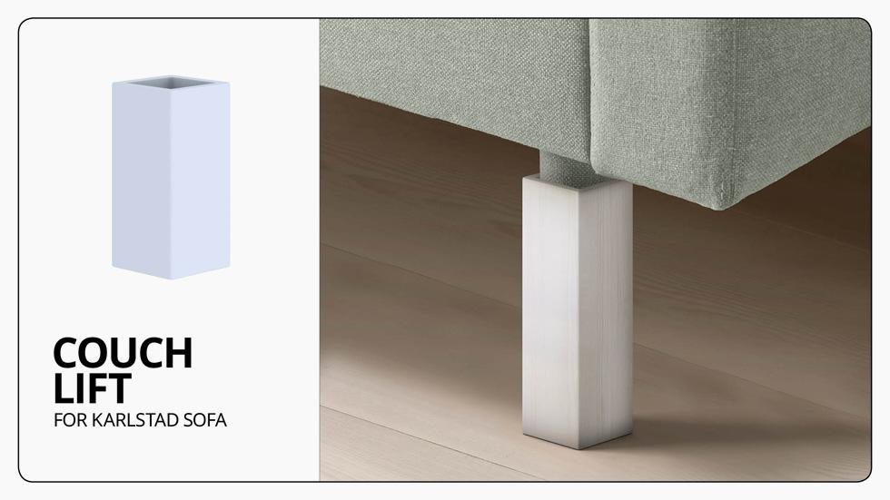 רגליות הגבהה לספה מקלות את הישיבה והקימה. זו התוספת היחידה שאי אפשר להדפיס בתלת ממד. גם במוצרים האחרים, אם נדרשת התאמה אישית יותר - אפשר לעשות אותה בעזרת צוות המומחים של מילבת (צילום: איקאה)