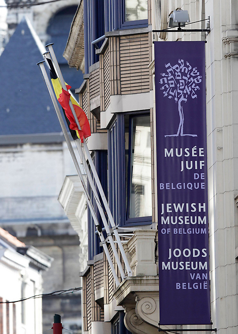The Jewish museum in Brussels (Photo: AP)