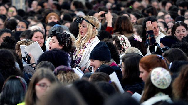 נשות הכותל (צילום: EPA)