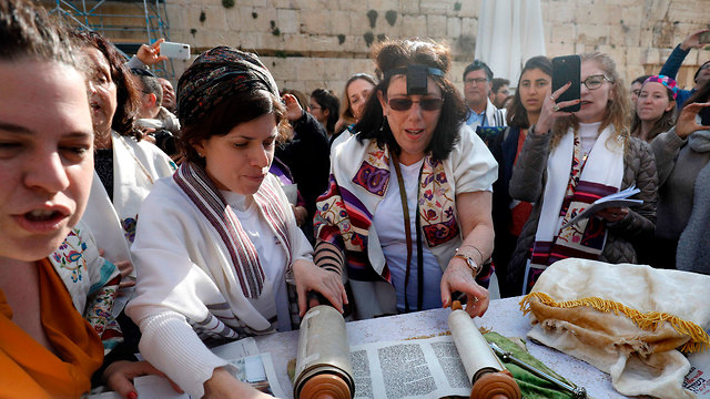 Women of the Wall praying at the Western Wall (Photo: AFP) (Photo: AFP)