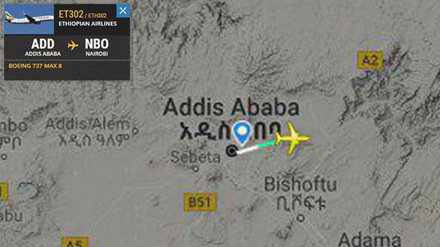 אתיופיין איירליינס אתיופיאן איירליינס נעלם אחרי ההמראה התרסקות התרסק מטוס ()