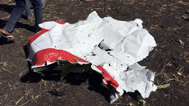 התרסקות מטוס אתיופיה אתיופיין איירליינס Ethiopian Airlines (צילום: רויטרס)