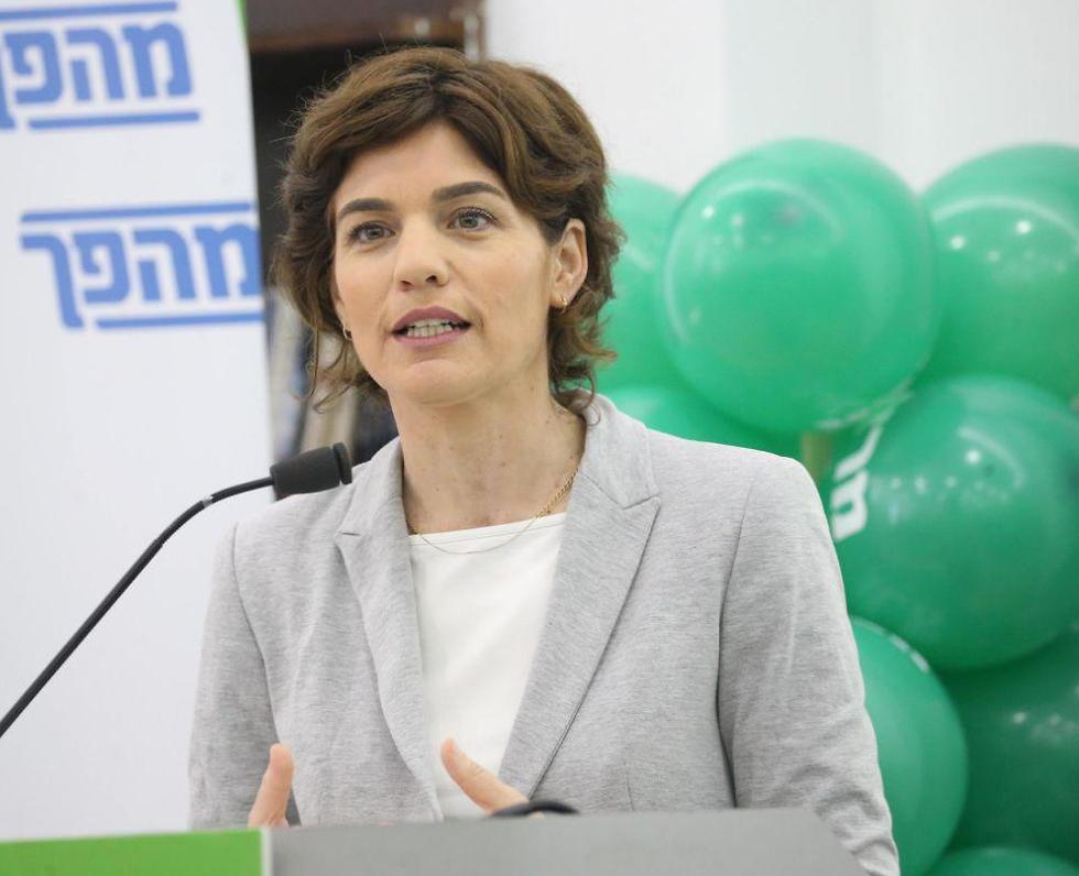Meretz leader MK Tamar Zandberg (Photo: Moti Kimchi) (Photo: Motti Kimchi)