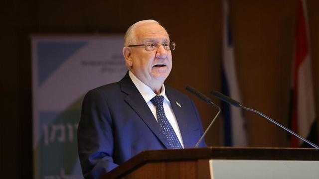 ריבלין בכנס טרומן לציון 40 שנים לחתימת הסכם השלום עם מצרים (צילום: אלכס קולומויסקי)