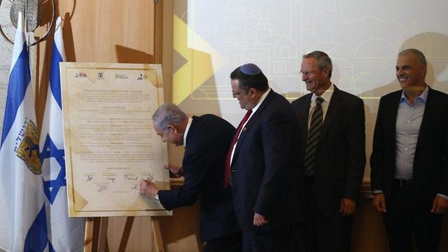 חתימת הסכם הגג בירושלים בהשתתפות בנימין נתניהו, משה כחלון ומשה ליאון (צילום: אוהד צויגנברג)