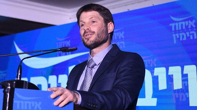 Bezalel Smotrich  (Photo: Rafi Kotz)