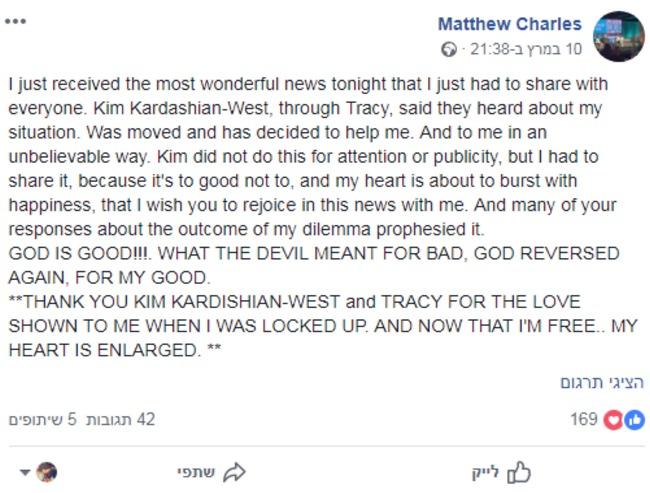 הפוסט של מת'יו צ'ארלס