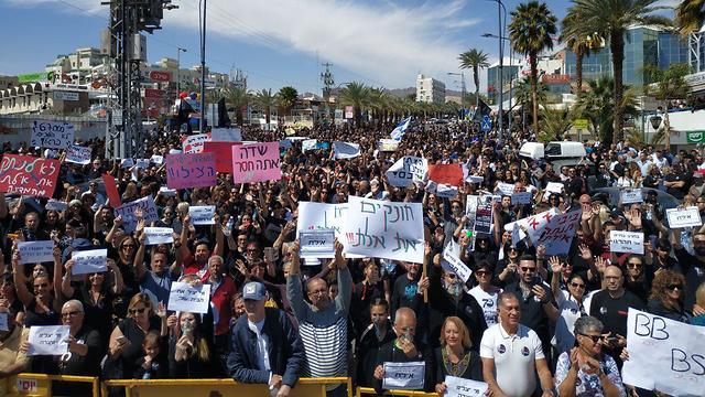 Демонстрация в Эйлате против закрытия аэропорта Сде-Дов. Фото: Итай Шикман