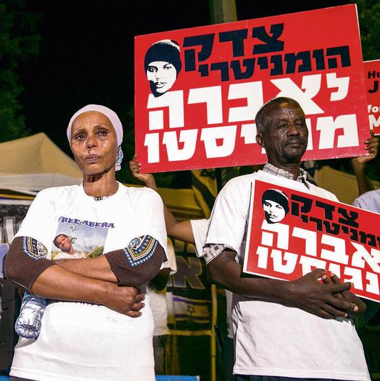 """הוריו של אברה מנגיסטו בהפגנה למען בנם השבוי. הבמאית עלמוורק דוידיאן: """"הסיפור של אברה חושף את המערכת הגזענית. בשביל מי נלחמים ובשביל מי לא"""""""
