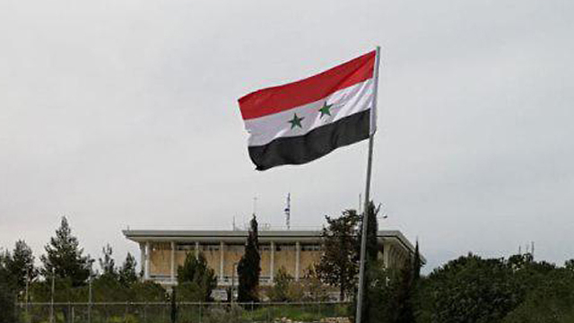 Syrian flag across from Knesset (Photo: A. Vidal)