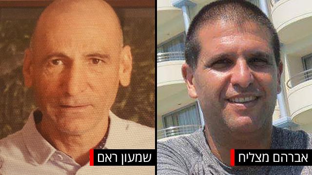 שאברהם מצליח שמעון ראם הרוגים התרסקות מטוס אתיופיאן איירליינס אתיופיה ()
