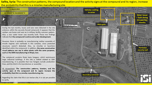 Syrian missile site