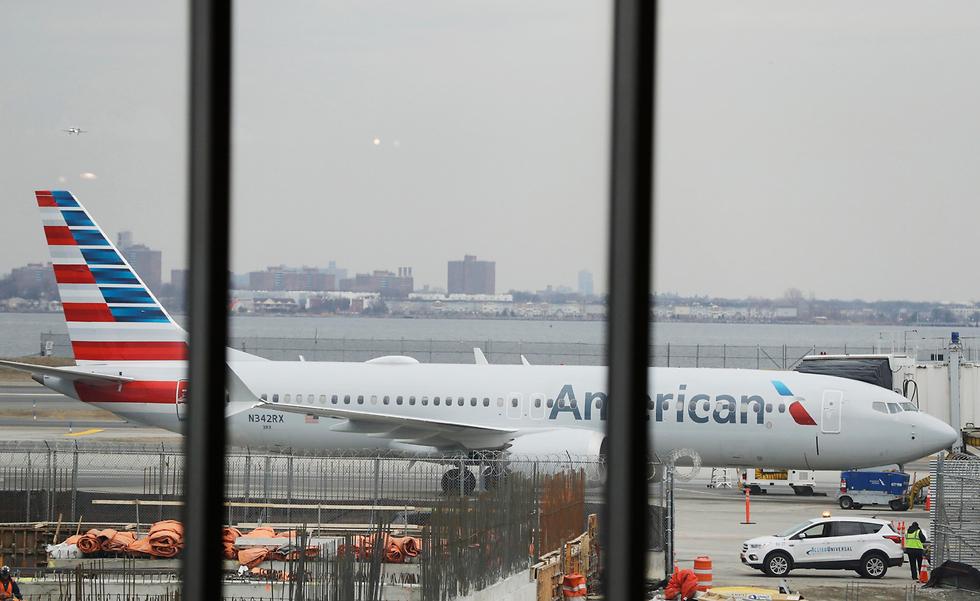 מטוס בואינג 737 MAX 8 דגם התרסקות התרסק מטוסים ניו יורק (צילום: AP)