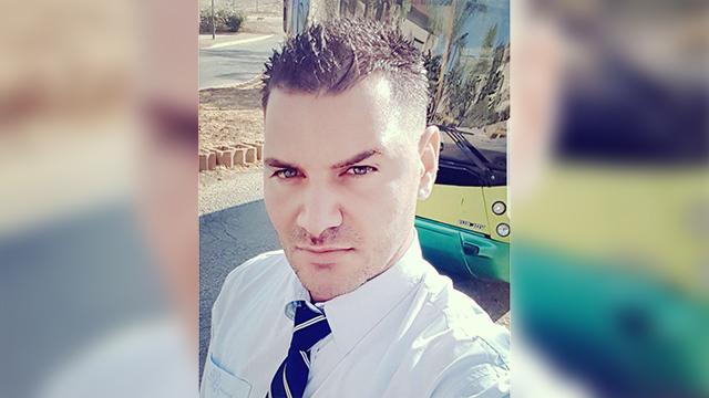 עמאר אבו סמאען ()