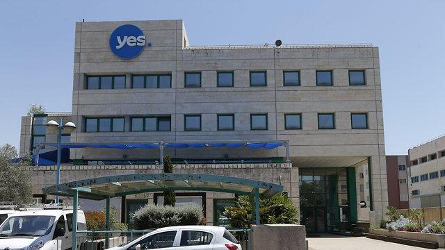 משרדי חברת yes בכפר סבא  (צילום: עמית שעל)