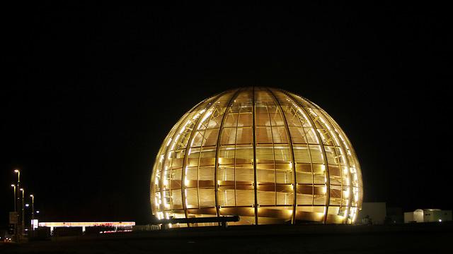 CERN  (צילום: AP)