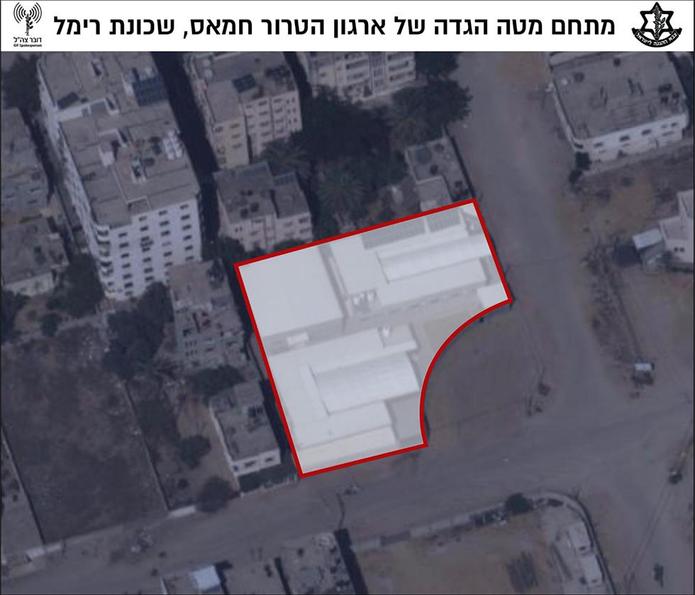 מתחם מטה הגדה של חמאס (צילום: דובר צה