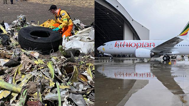 מטוס בואינג Boeing 737 Max  (צילום: EPA, זק