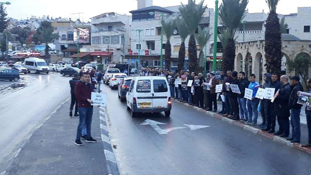 הפגנה בכפר כנא כהזדהות עם משפחות הנרצחים בטבח בניו זילנד ()