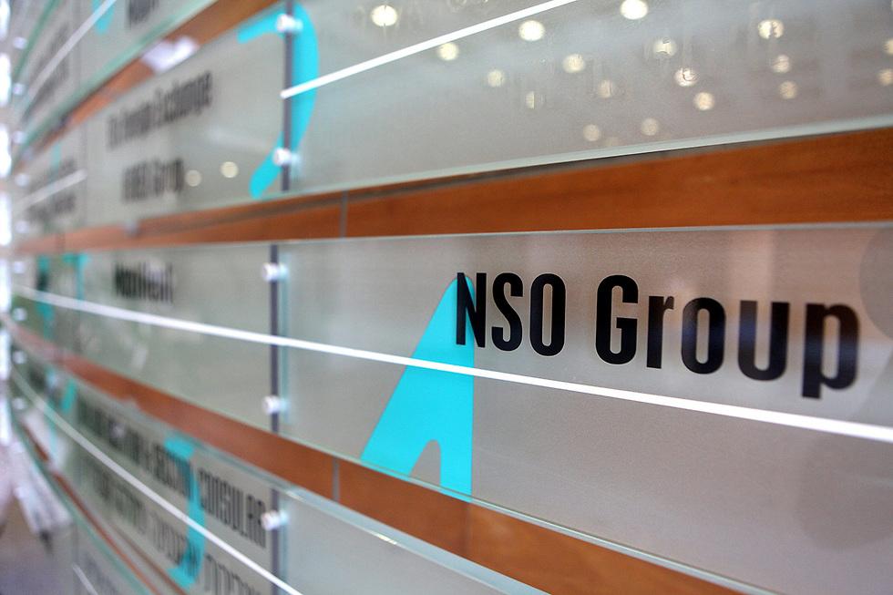 לוגו חברת NSO (צילום: אוראל כהן)