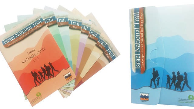 The Israel National Trail maps in English (Photo: SPNI)