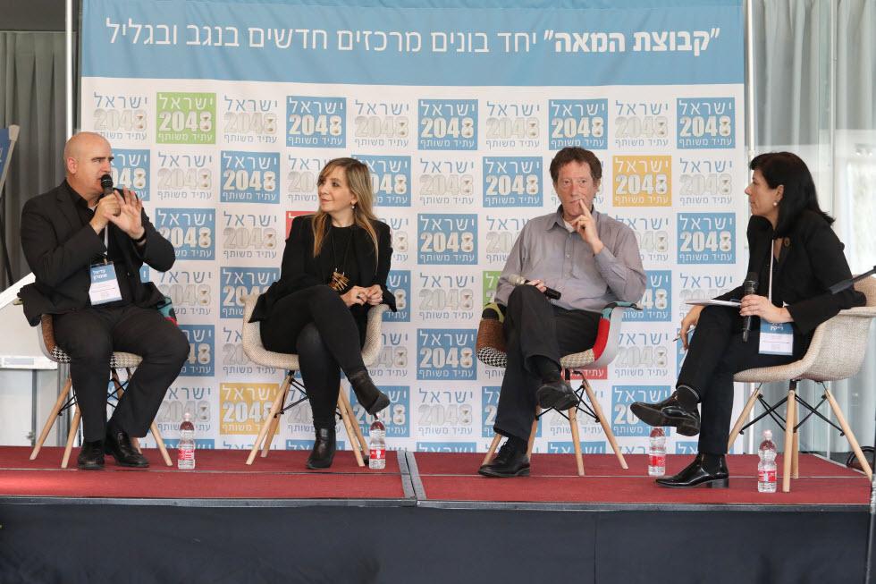 L-R: Adiel Simhon, Emi Palmor, Avi Simhon, and Michal Rikman (Photo: Dana Kopel)