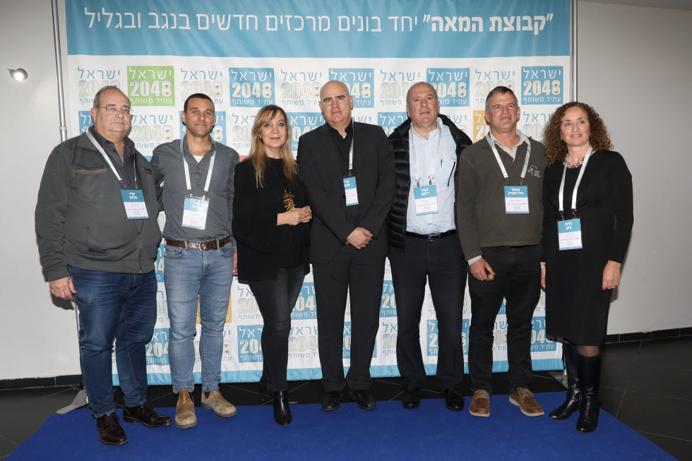 Conference participants (Photo: Dana Kopel)