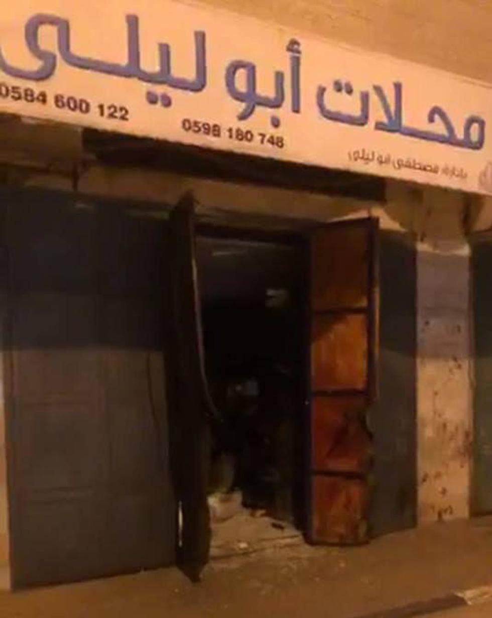 בית המחבל מחבל פיגוע כפר זאוויה עמר אבו לילא ()
