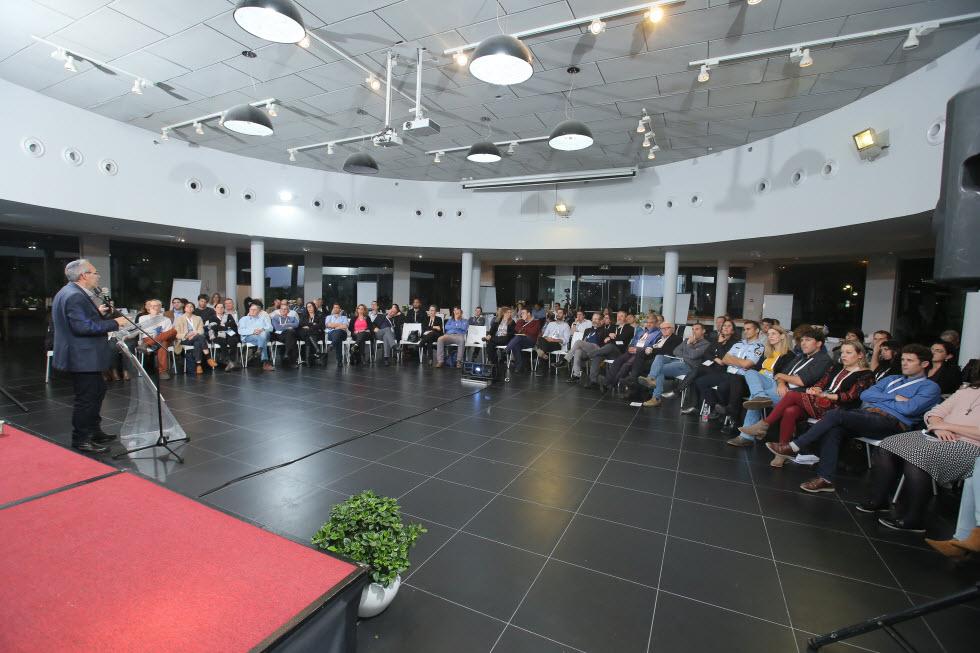 2048 conference (Photo: Dana Kopel)