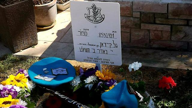 The grave of Staff Sgt. Gal Keidan (Photo: Roee Idan)