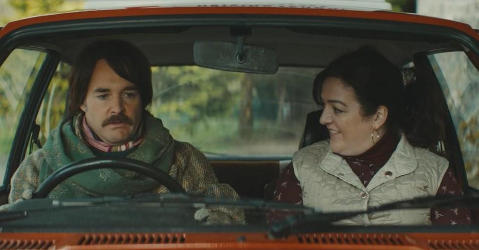 מתוך הסרט Extra Ordinary (מתוך הסרט)
