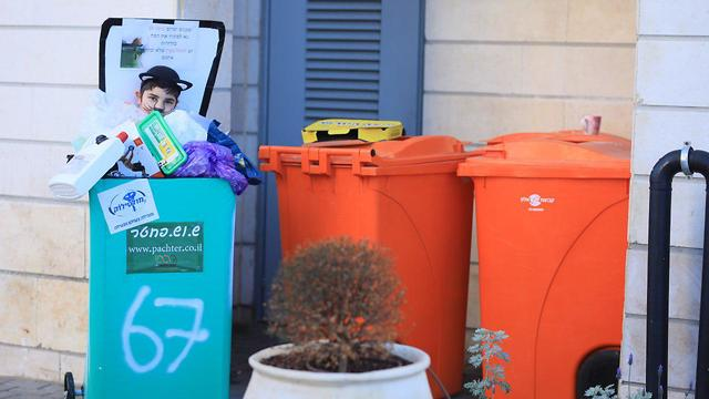 Семья Равиво из Петах-Тиквы нарядилась в... мусорные баки