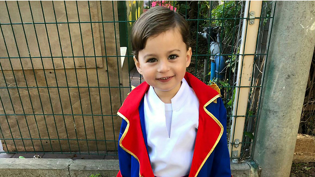 לני ציון פורים תחפושת פתח תקווה ל נסיך הקטן (צילום: עדי )