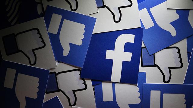 פייסבוק (אילוסטרציה: Shutterstock)