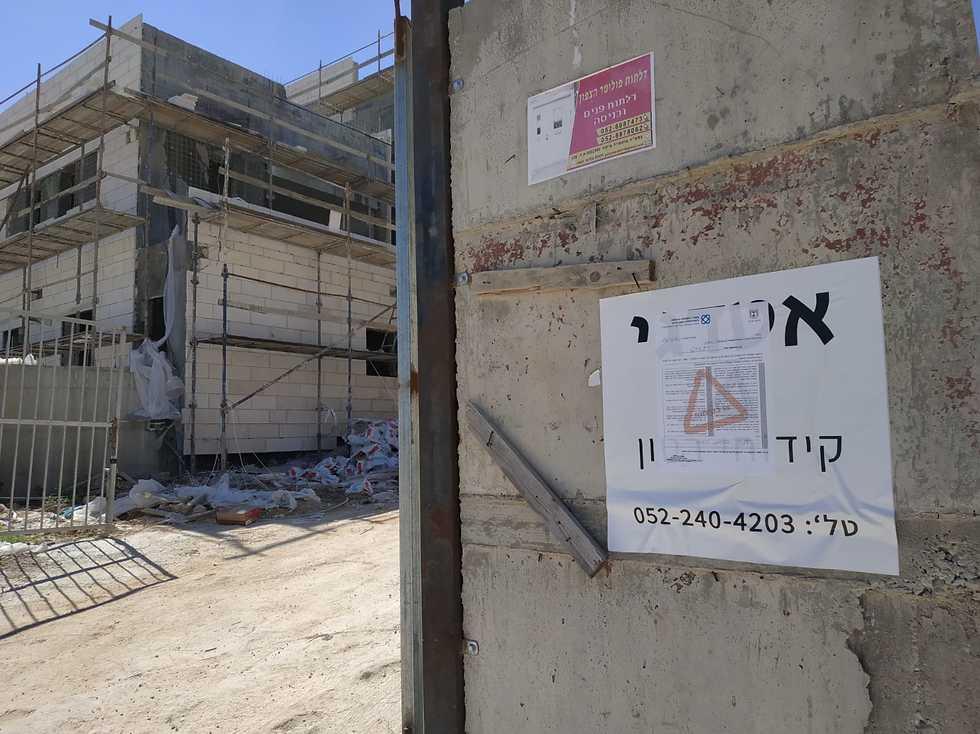 אתר בנייה בחריש שנסגר עקב ליקויי בטיחות (צילום: משרד העבודה)