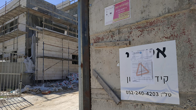 אתרי בנייה סגורים לעבודה (צילום: משרד העבודה )