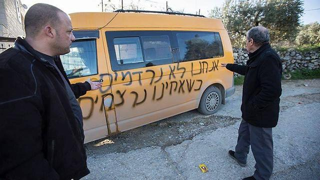 פשע שנאה בכפר בתיר ליד בית לחם ()