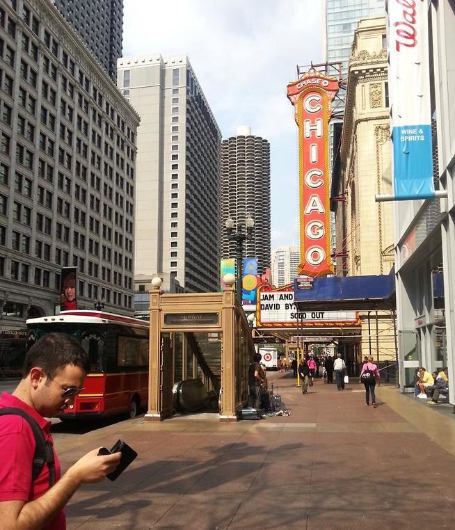 שיקגו (צילום: דני שדה)