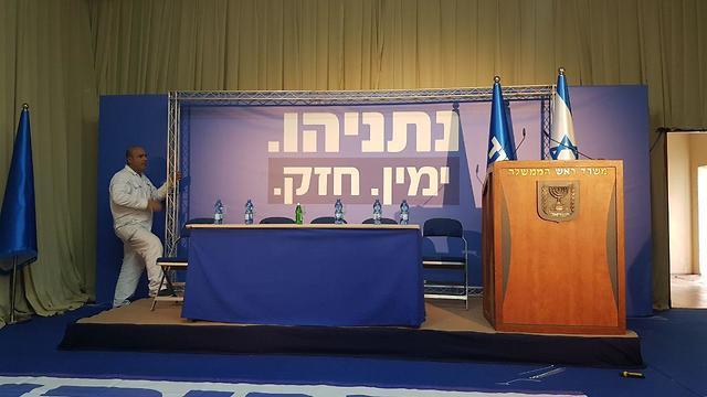 שלטי תעמולת הבחירות של נתניהו המוצבים ברקע הצהרתו במעון רה