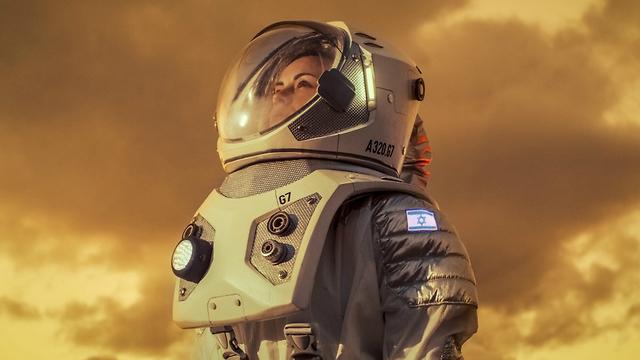 Israelis on Mars