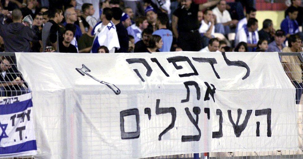 נבחרת ישראל אוסטריה (צילום: יוסי רוט)
