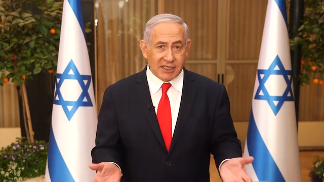 Prime Minister Benjamin Netanyahu (Photo: Facebook)