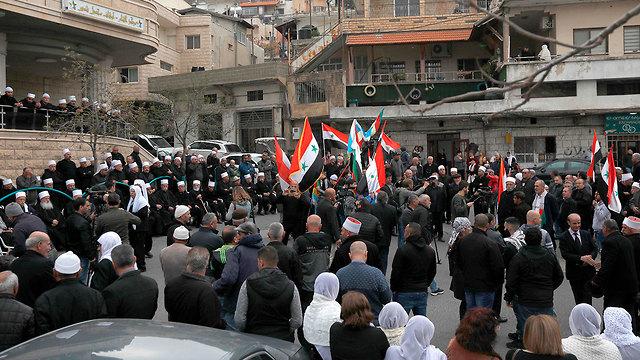 Митинг в Мадждаль-Шамсe. Фото: AFP