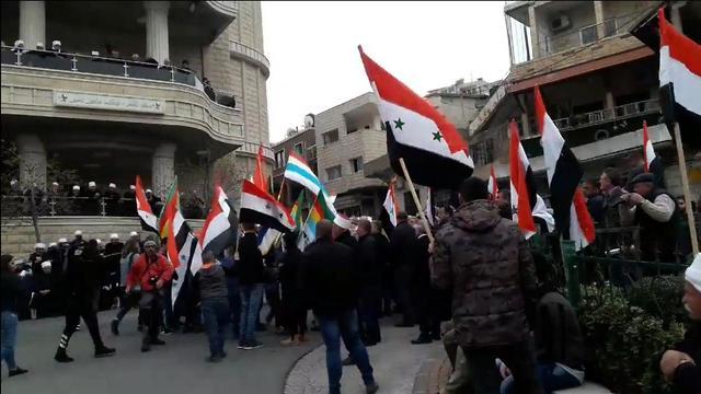 Druze protest Israeli control of Golan