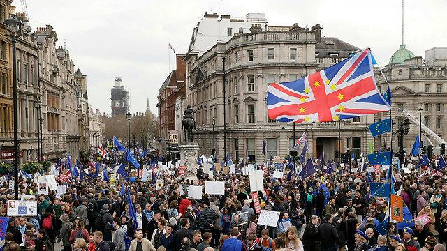 בריטניה לונדון הפגנה נגד ברקזיט (צילום: AP)