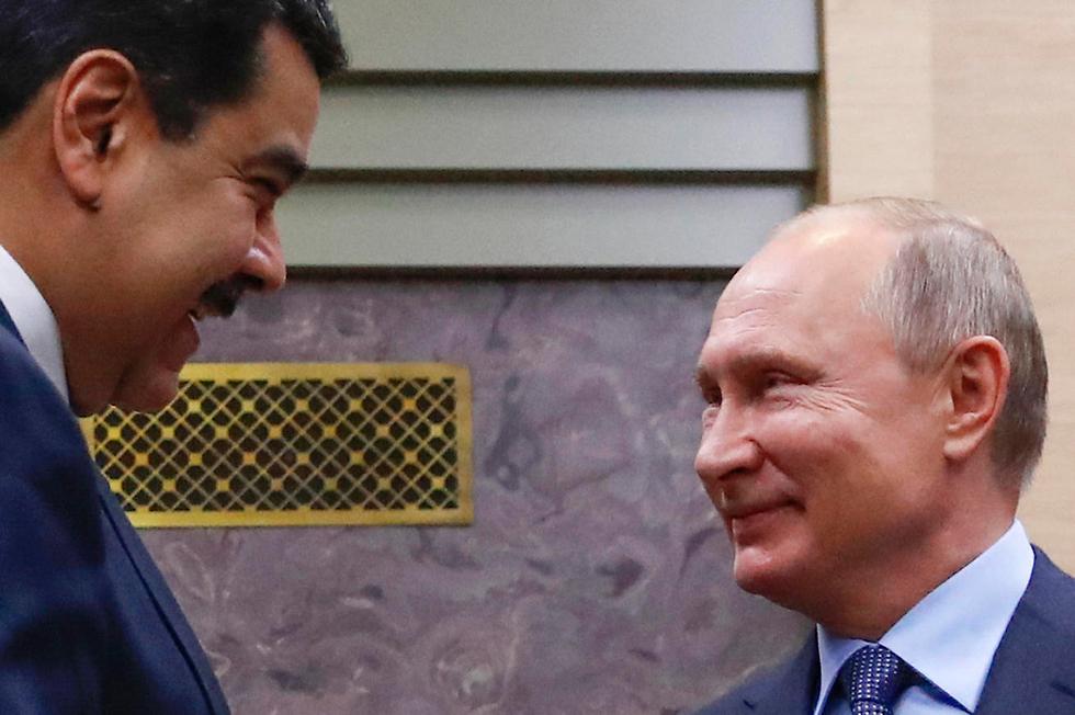 נשיא רוסיה ולדימיר פוטין נשיא ונצואלה ניקולס מדורו (צילום: AP)