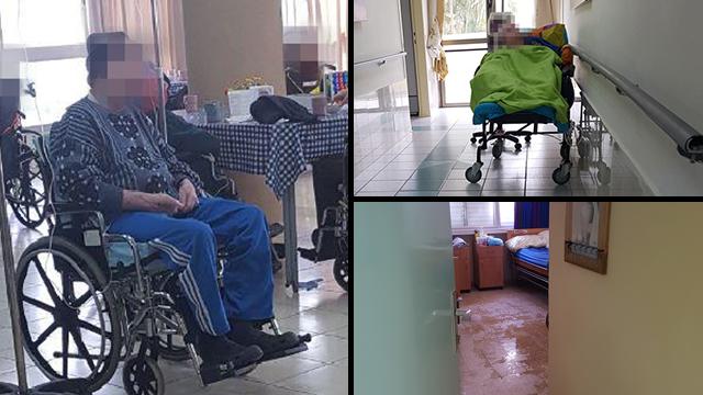 קשישים בבתי אבות בישראל ()