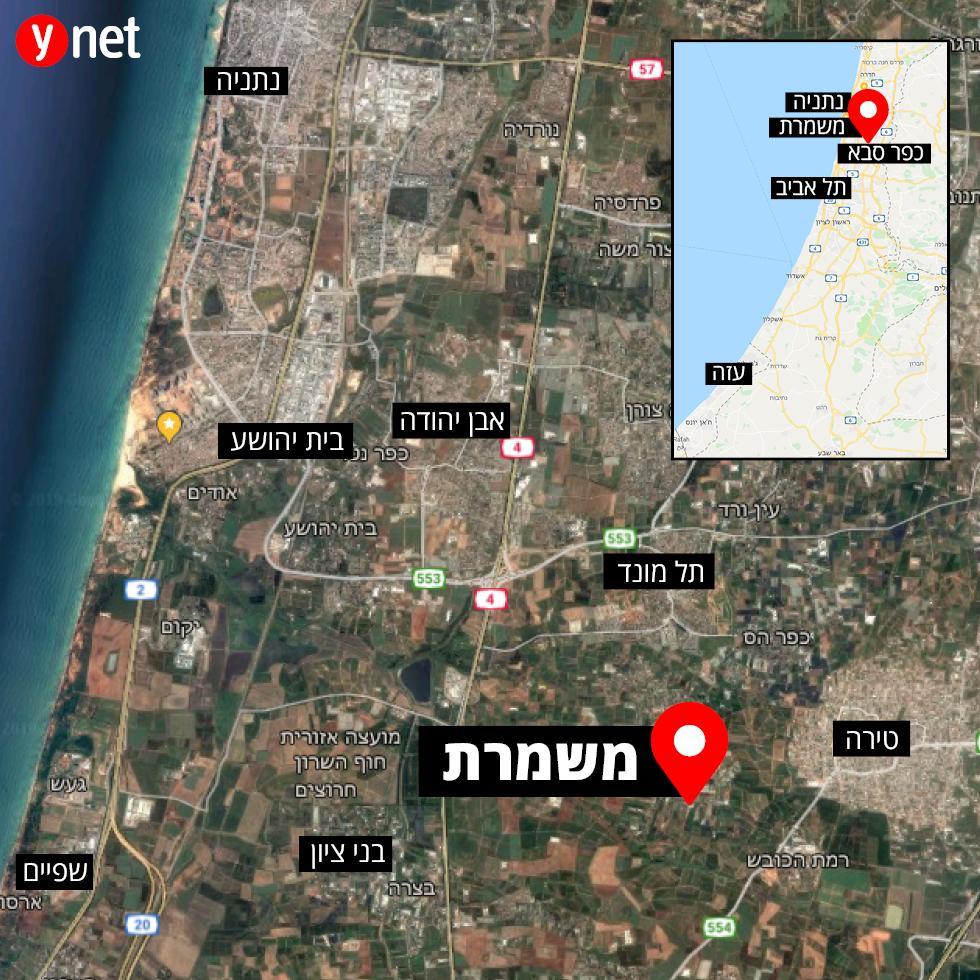 מפה משמרת ()