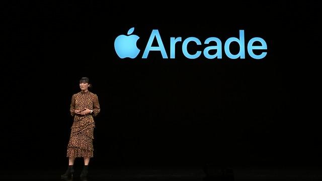 אפל ארקייד (צילום מסך)